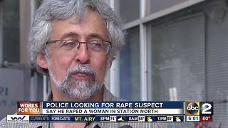 Police searching for man accused of raping woman near bookstore - Video