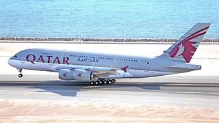 Qatar international airport - Video