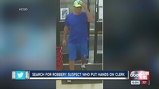 Tampa attempted robbery suspect wanted