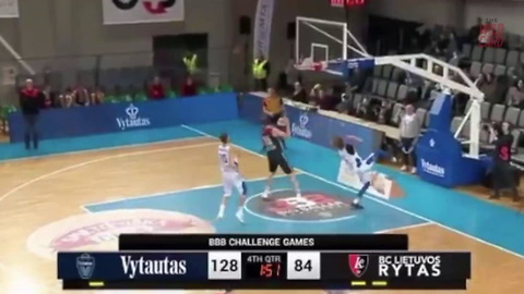 LaMelo Ball Tries To Show Off But Misses Oop To Himself