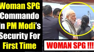 Woman SPG Commando In PM Narendra Modi's Security For The First Time | News | I Support Namo - Video