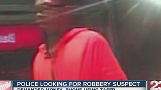 BPD searching for Challenger Park robbery suspect - Video