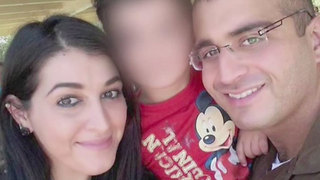 Wife of Pulse shooter wants to change son's name