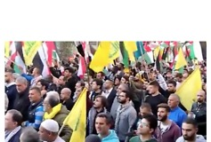 Thousands March Through Southern Beirut In Protest Of Trump Jerusalem Decision - Video