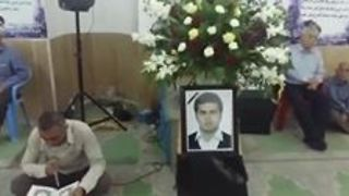 Friends and Family of Manus Island Refugee Hamed Shamshiripour Hold Vigil in Iran - Video