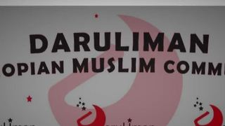 Clark County Commission approves special use permit for Muslim community center - Video