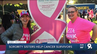 Making Strides: Story of Sister Support