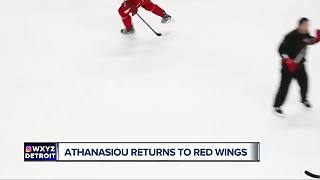 Andreas Athanasiou returns to the Red Wings - Video