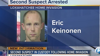 Second suspect in custody following home invasion