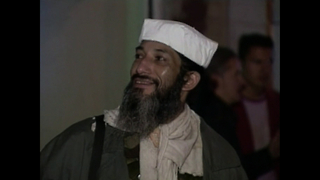Is Bin Laden...A Security Guard? - Video