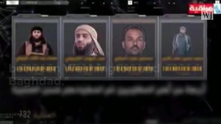 Trump Touts Victory: Announces Capture of Five Most Wanted ISIS Leaders - Video