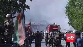 Afghan Security Forces Rush to Respond to Kabul Bomb Blast - Video