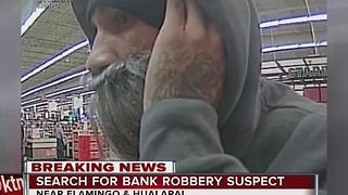 LVMPD seeks west side bank robbery suspect - Video