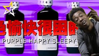 Singer Desiigner Releases Live Edition Of 'Panda' Video With Chinese Subtitles - Video