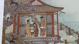Chinese artist uses cereal to create amazing images - Video
