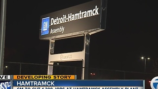 General Motors to eliminate second shift at Detroit Hamtramck Assembly Plant, eliminate 1,300 jobs - Video