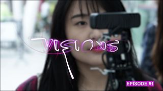 Visions ep.1: Artificial Society - Video