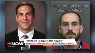 Former USF quarterback charged with burglary - Video