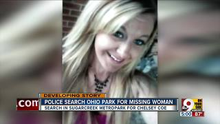 Police search park for missing woman - Video
