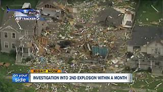 Investigation into second explosion within a month - Video