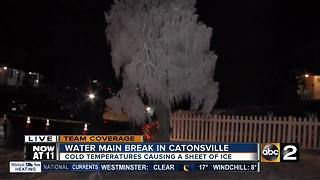 Catonsville water main break - Video