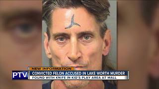 Suspect arrested in Lake Worth sword death