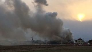 Japanese Military Helicopter Crash Sets Fire to Building in Saga - Video