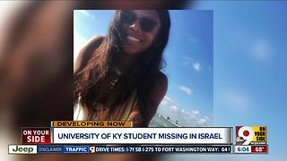 University of Kentucky student missing in Israel - Video