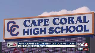 Girl claims sexual assault during class - Video