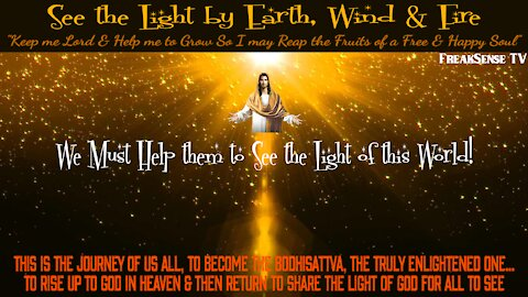 See the Light by Earth, Wind & Fire