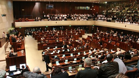 Israel Passes Controversial Nation State Bill