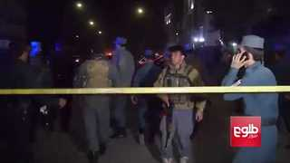 Police on the Scene After Deadly Kabul Blast - Video