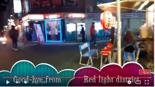 Red-light district in Japan - Love Hotels for couples to xoxoxoxo!  - Video