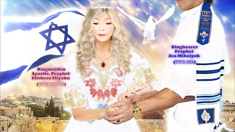 Israel We Pray For You
