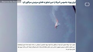 U.S. drone shot down by Iranian missile