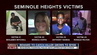 Reward to catch killer grows to $110K - Video
