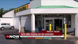 Attempted armed robbery suspect at Wickliffe Dollar General believed to be linked to other robberies - Video
