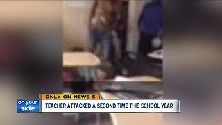 Akron teacher body-slammed by student is punched in the face by another student in separate incident - Video