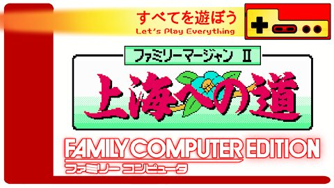 Let's Play Everything: Family Mahjong 2