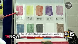 North Scottsdale kindergarteners learning Mandarin - Video