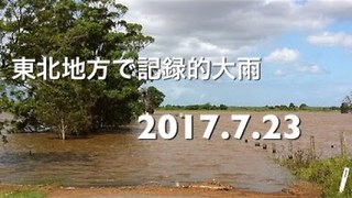 River in Northern Japan Swells After Torrential Rainfall - Video