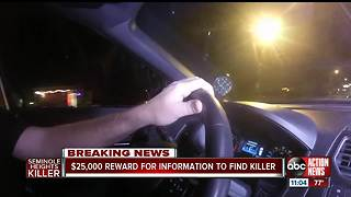 $25,000 reward being offered for information on Seminole Heights killer - Video