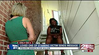 Police searching for young mother's killer - Video