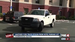 Ford Truck Stolen from Hotel Parking Lot - Video