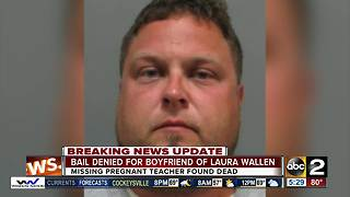Bail denied for boyfriend of Laura Wallen - Video