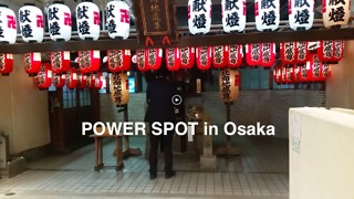Powerful Spot for making your wish come true in Osaka Japan  - Video
