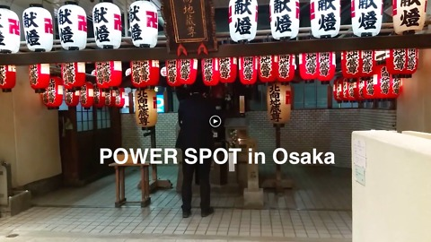 Powerful Spot for making your wish come true in Osaka Japan