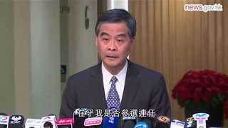 CY Leung Announces He Won't Stand for Second Term as Leader - Video