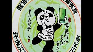 Panda Poo Tea - Video