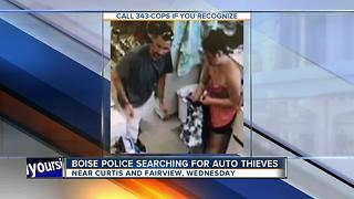 Police search for car thieves - Video